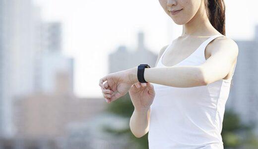歩く速度と消費カロリー|METs(メッツ)を使った計算方法と目安