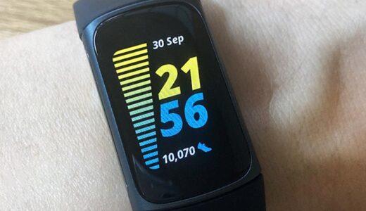 新しいFitbit Charge 5の初回感想|1万歩と消費カロリーを画面で確認!